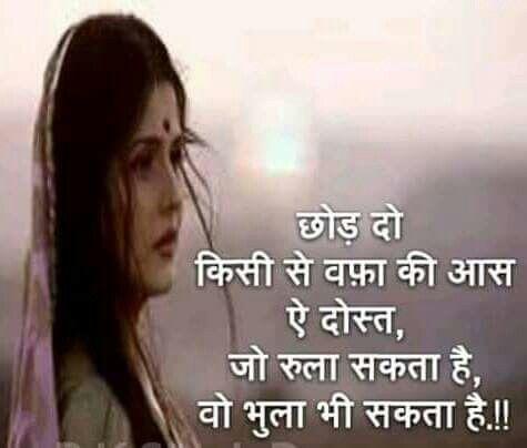 Mohe Bhul Gaye Sawariyana Wafa Jinse Ki Bewafa Ho Gaye