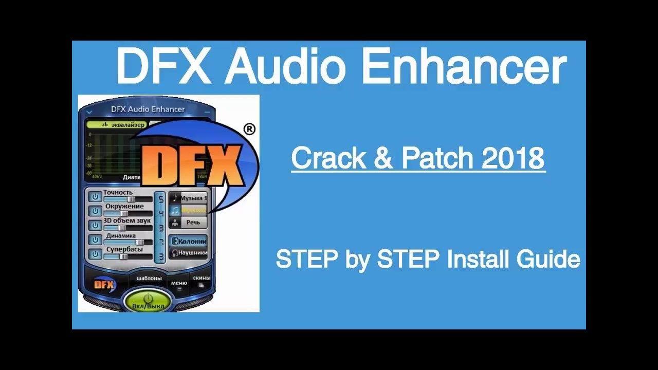 dfx audio enhancer full version free download with keygen