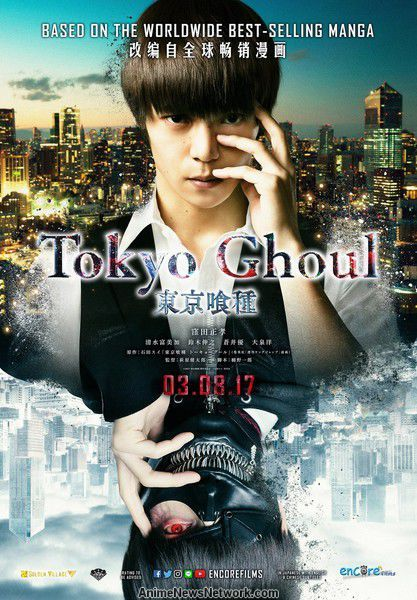 tokyo ghoul full movie download free