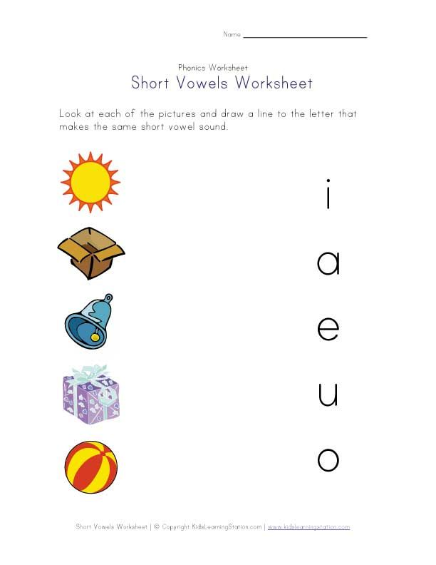 short vowel matching worksheet literacy pinterest short vowels worksheets and shorts. Black Bedroom Furniture Sets. Home Design Ideas