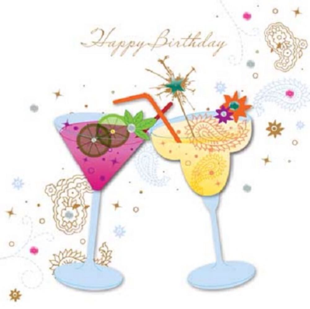 Happy Birthday Happy Birthday Greeting Card Happy Birthday