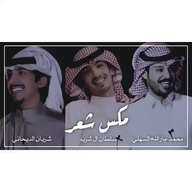 عرفت ان الحياة اجمل بدون احباب Video Arabic Love Quotes Short Quotes Love Laughing Quotes