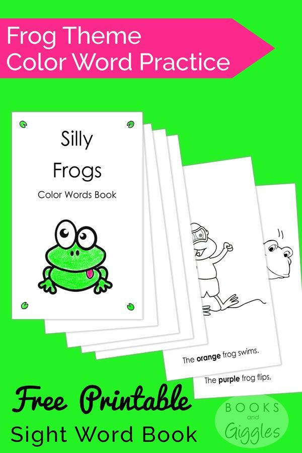 Frog Theme Color Words Book {Free Printable}
