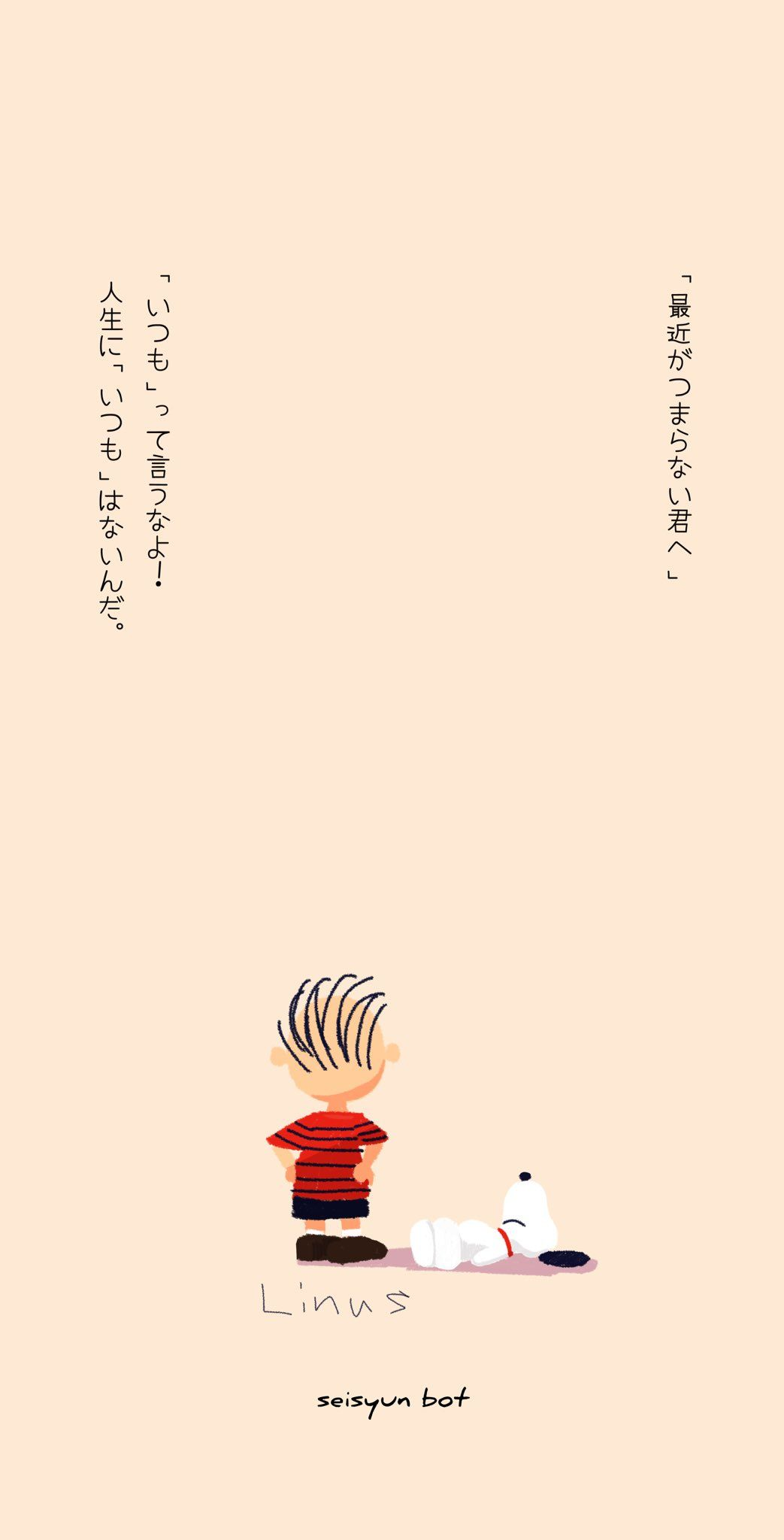 青春bot on twitter snoopy wallpaper cute cartoon wallpapers pretty wallpaper iphone