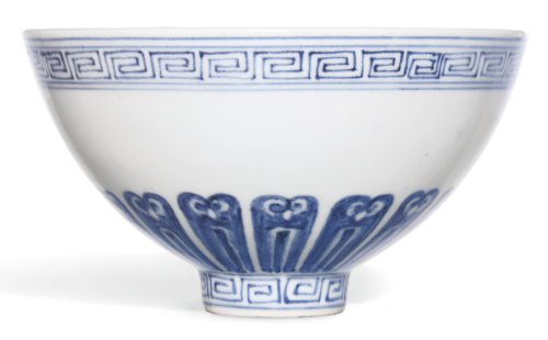 bowl ||| sotheby's hk0639lot65pmhen