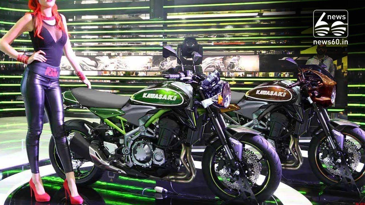 2018 Kawasaki Z900 RS Cafe Racer