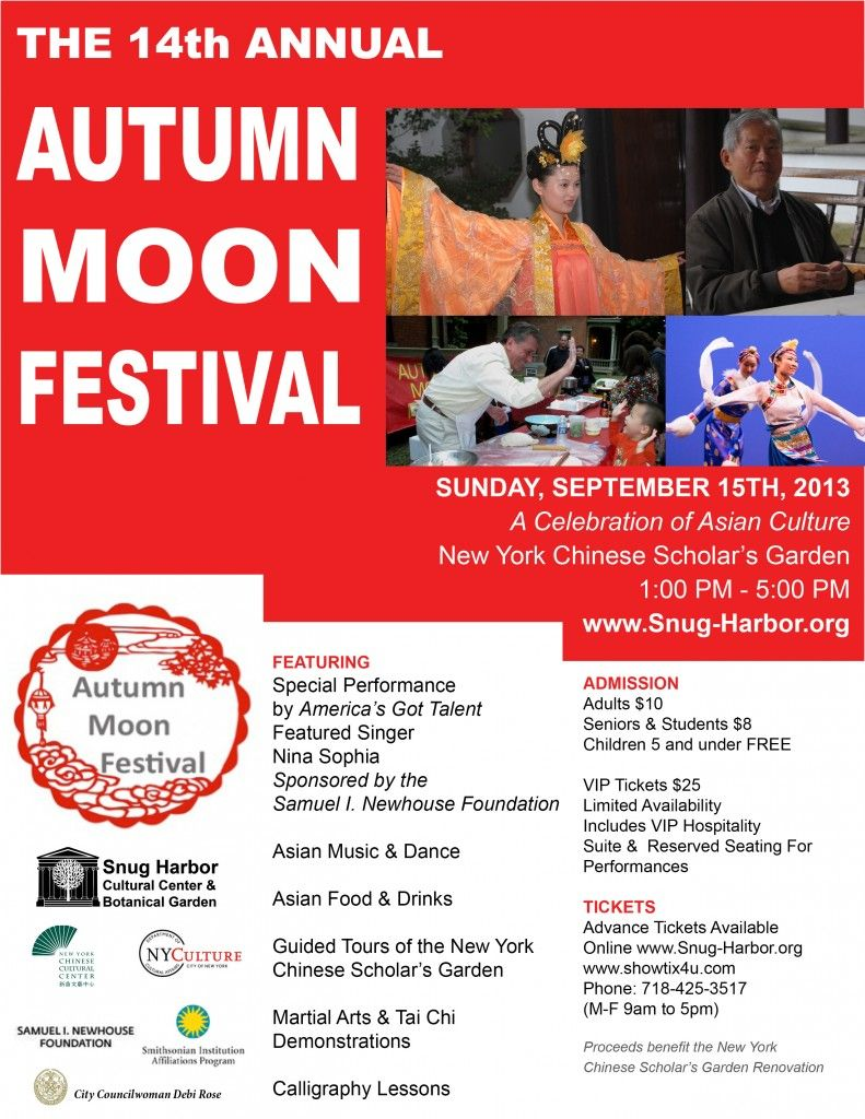 Autumn moon festival autumn moon festival moon festival