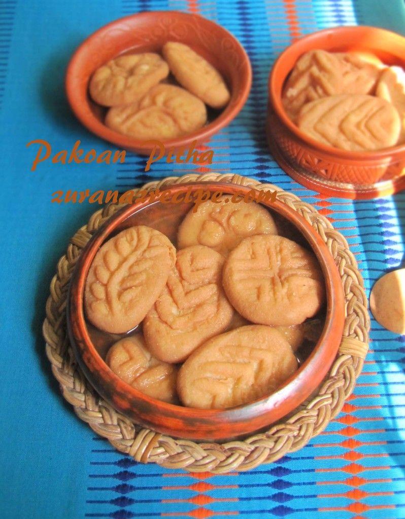 Pakon pithapakoan pithapakan pitha bangla bangladeshi bengali pakon pithapakoan pithapakan pitha bangla bangladeshi bengali food recipes forumfinder Gallery