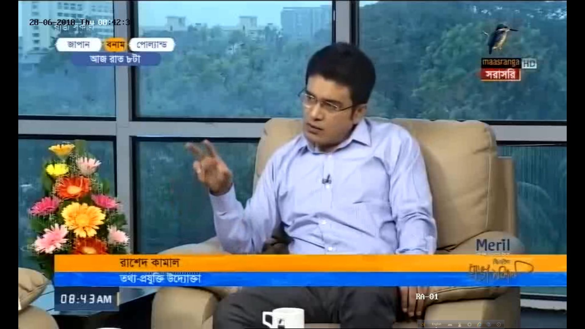 My interview by Maasranga TV on June 28, 2018