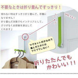 Folding door hanger steel storage cheap: 25-035: fashionable …