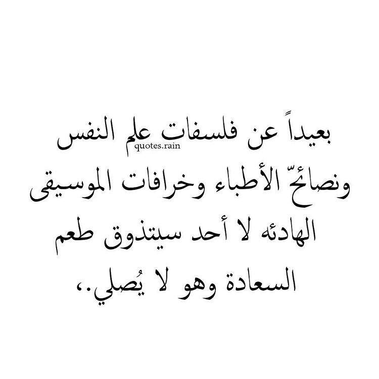 مع الرحمن الموت يقطعك عن الدنيا وأهلها ابن القيم الجوزية Islamic Quotes Blog Posts Blog