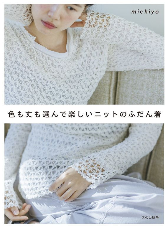 Daily Casual Knit michiyo Japanese Knitting & by JapanLovelyCrafts