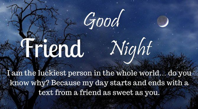 Good Night Friends Images Wishes And Messages Good Night Images