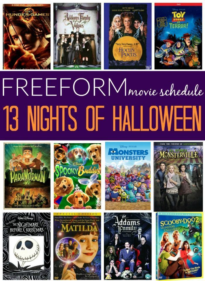 freeform 13 nights of halloween 2016 movie schedule a spooktacular line up of movies starting wednesday october 19 running until monday october 31st