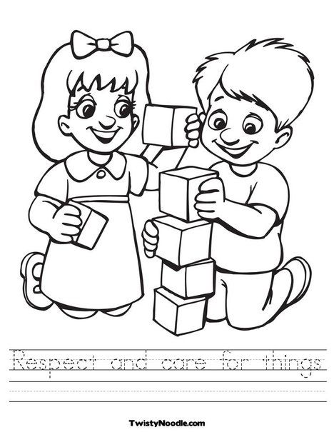 Respect and care for things Worksheet from TwistyNoodle.com ...