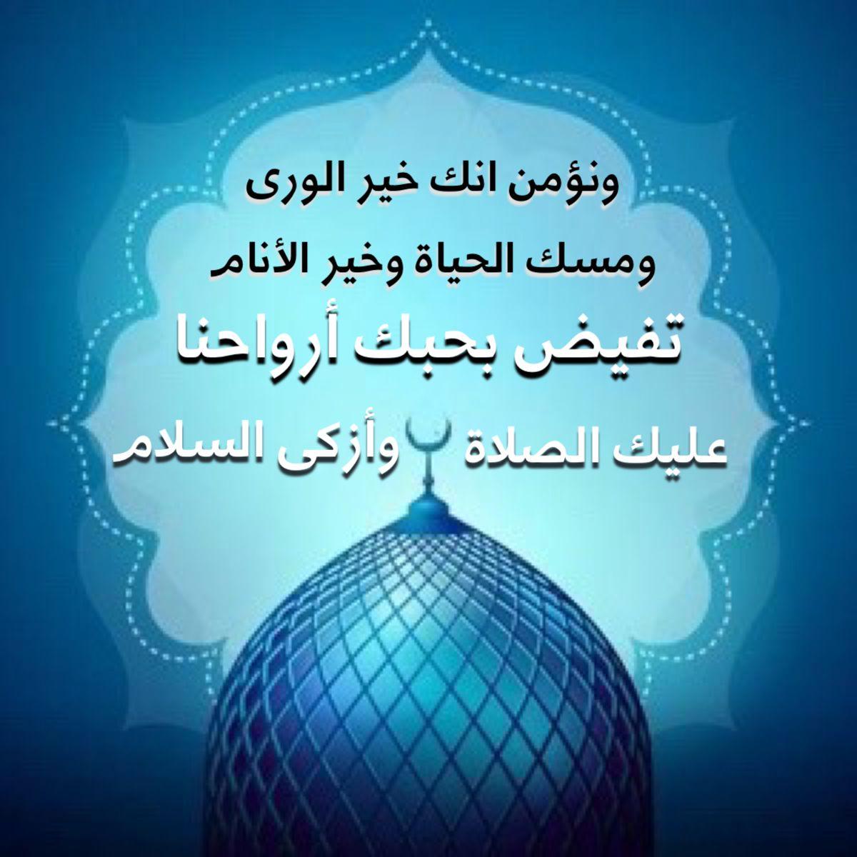 محمد صلى الله عليه و سلم ٢٠٢٠ Christmas Bulbs Christmas Ornaments Holiday Decor