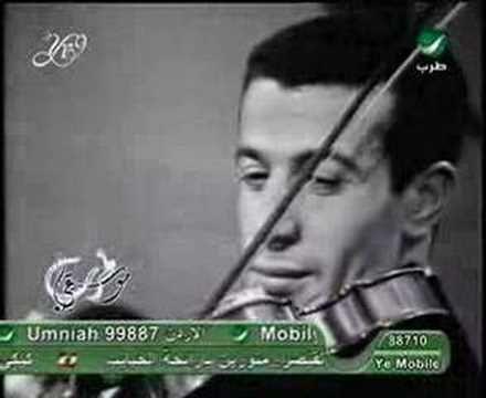 Violon Taksim عبود عبد العال تقسيم كمان مع سماعي العريان Music
