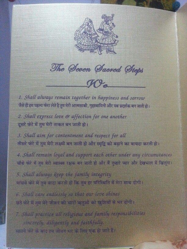 Seven Sacred Steps