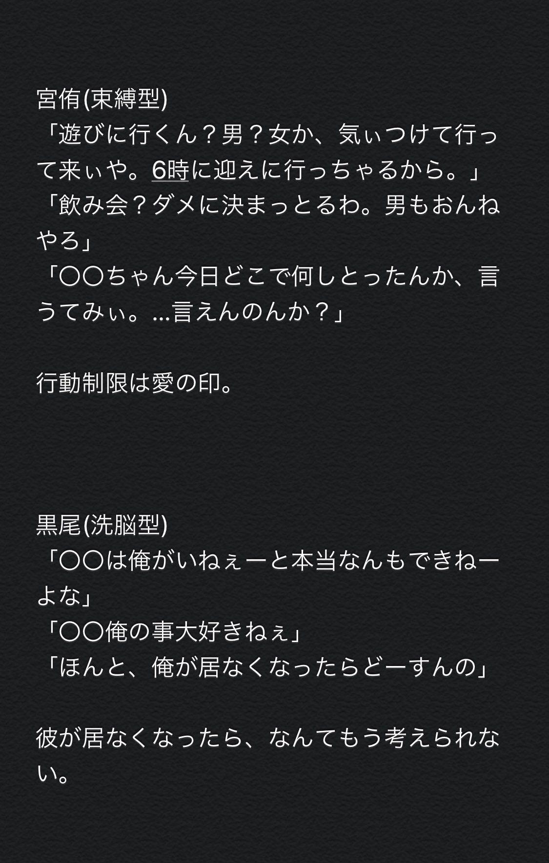 小説 ハイキュー 最強 夢