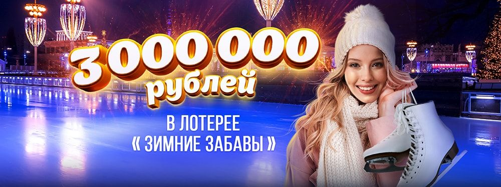 Казино вулкан игровые автоматы онлайн азартные игры новый год в казино азов сити
