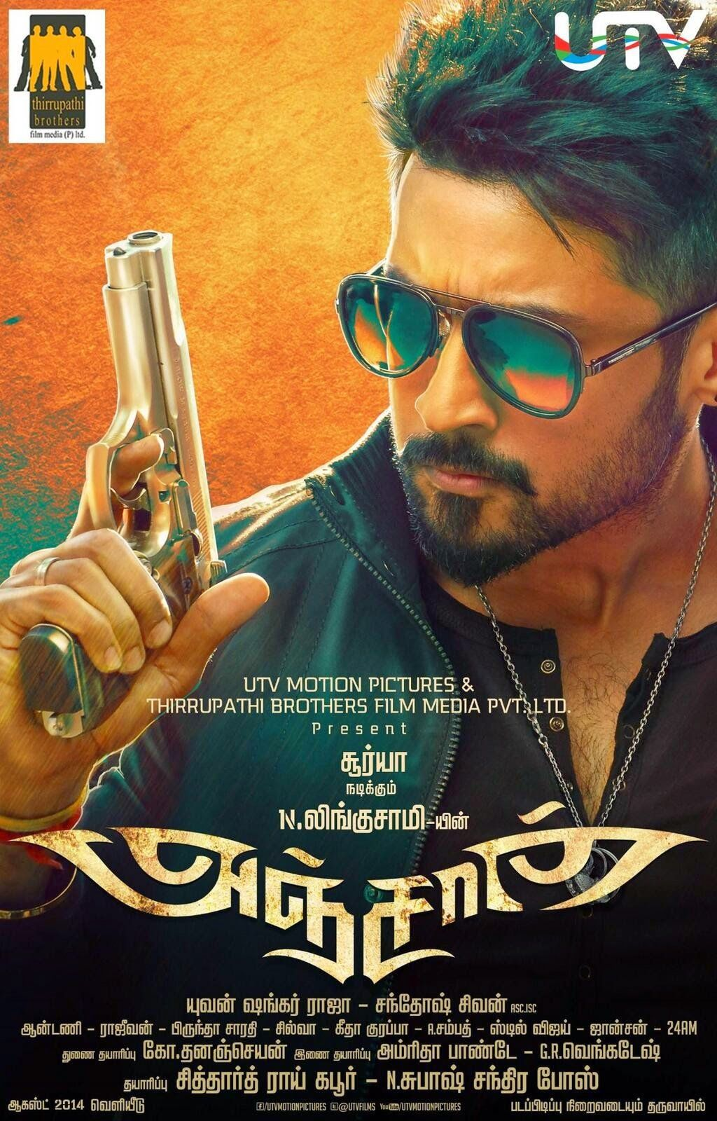 Anjaan (2014 Good movies to watch, Tamil movies online