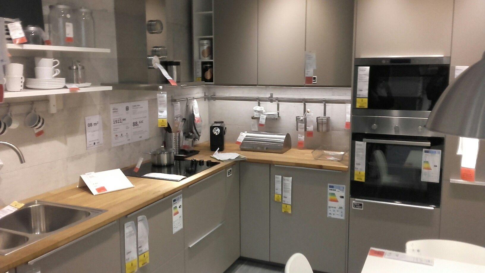 Cozinha Ubbalt Bege Escuro Ikea Portugal Gostei Kd Estive