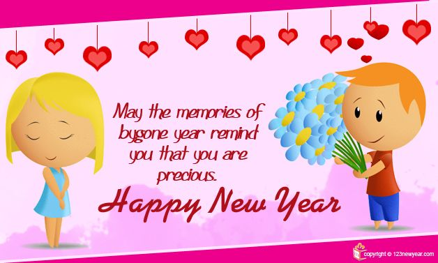 new year ecards greetings