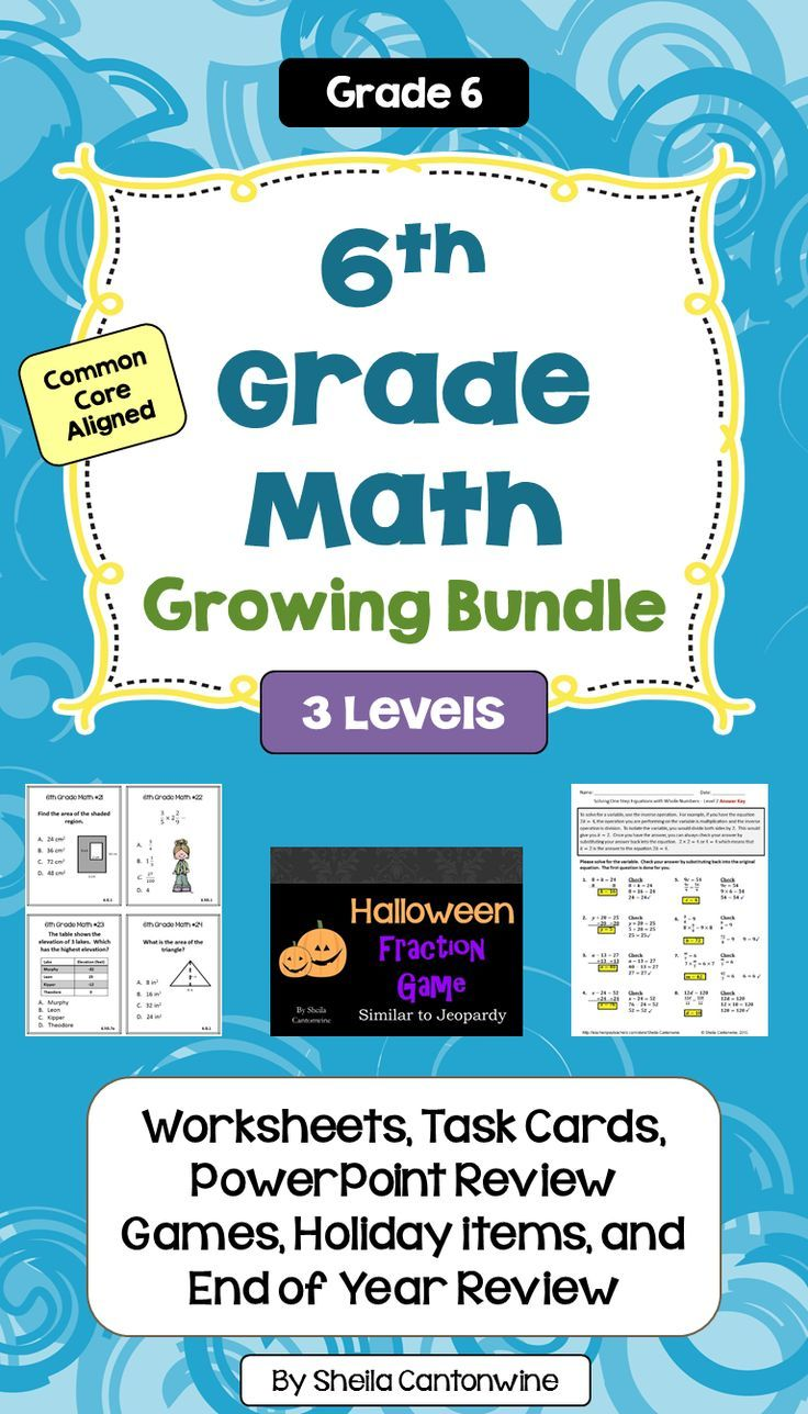 6th Grade Math Curriculum with Differentiated Worksheets, Task Cards ...
