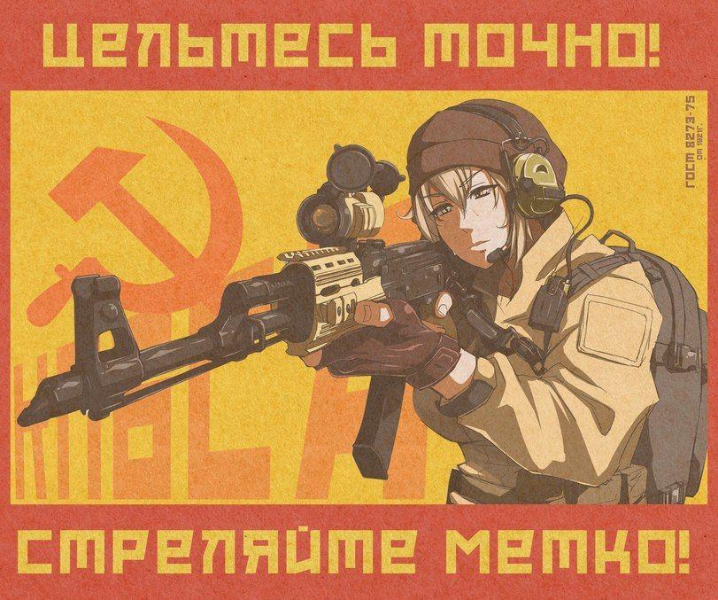 Слава КПБСА! :: Endless Eight :: @дневники: асоциальная сеть