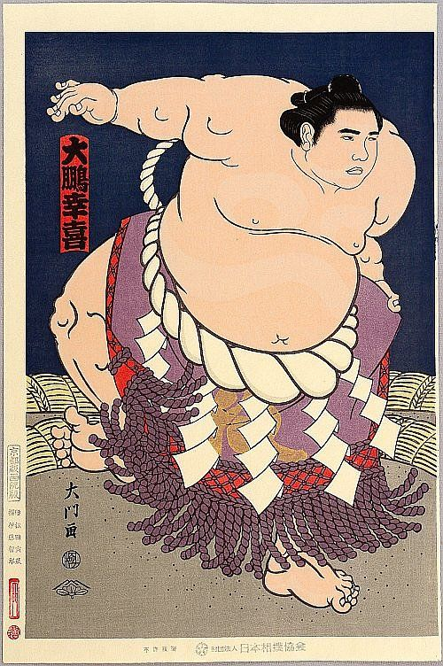 "Shintoism - Sumo Wrestling - Many ancient traditions have been preserved in sumo, such as the use of salt purification, from the days when sumo was used in the Shinto religion. Life as a rikishi is highly regimented, with rules laid down by the Sumo Association. Most sumo wrestlers are required to live in communal ""sumo training stables"" known in Japanese as heya where all aspects of their daily lives, from meals to their manner of dress, are dictated by strict tradition."