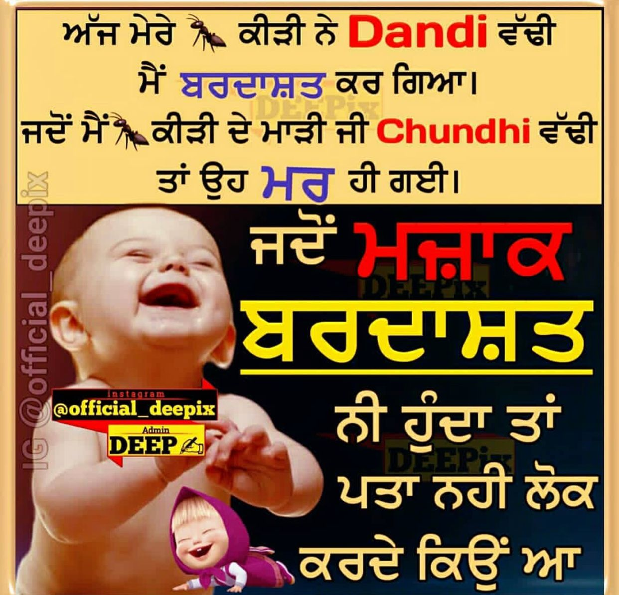 Pin By Reet Dhaliwal On Gallery Funny Quotes Fun Quotes Funny Punjabi Love Quotes
