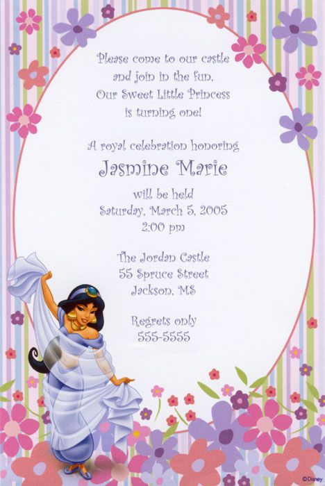 Princess Jasmine Party Invitation Princess Jasmine – Princess Party Invitation Ideas