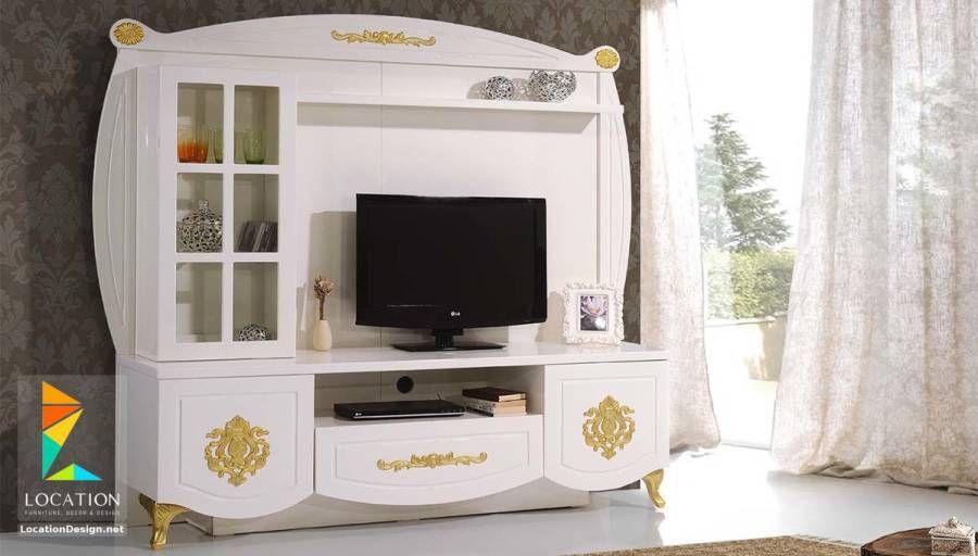 تصميم مكتبات مودرن افكار للتلفزيون المعلق على الحامل في الجدار 2019 Tv Wall Decor Luxury Furniture Tv Wall