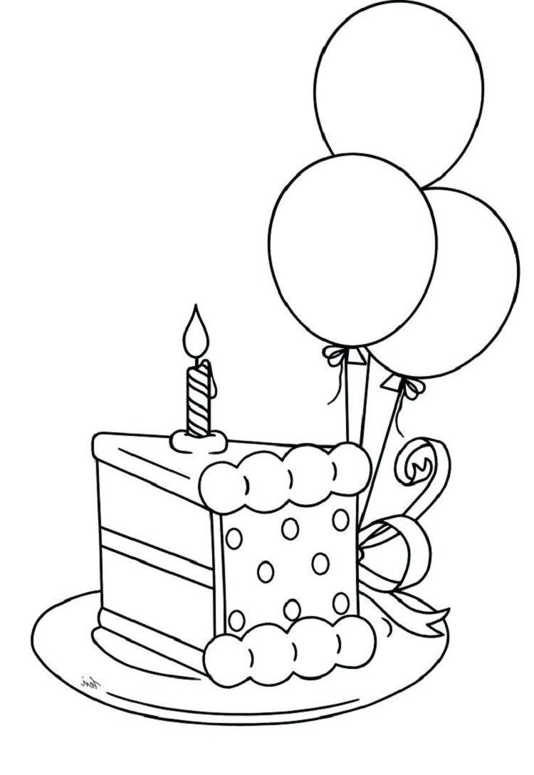 Как нарисовать легкую открытку с днем рождения