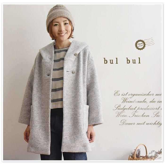 【bul bul バルバル】(サンバレー sun valley) スライバー ミルド ニット ビッグ フード コート  (be60357)