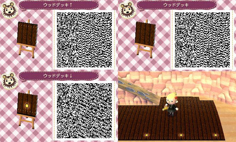 Animal Crossing QR Code blog Set 2 of 2<--