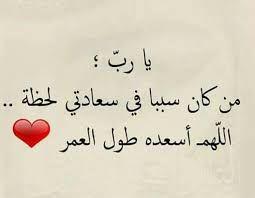 عبارات عن السعادة كلمات عن الفرح والتفاؤل New Twilight Arabic Calligraphy