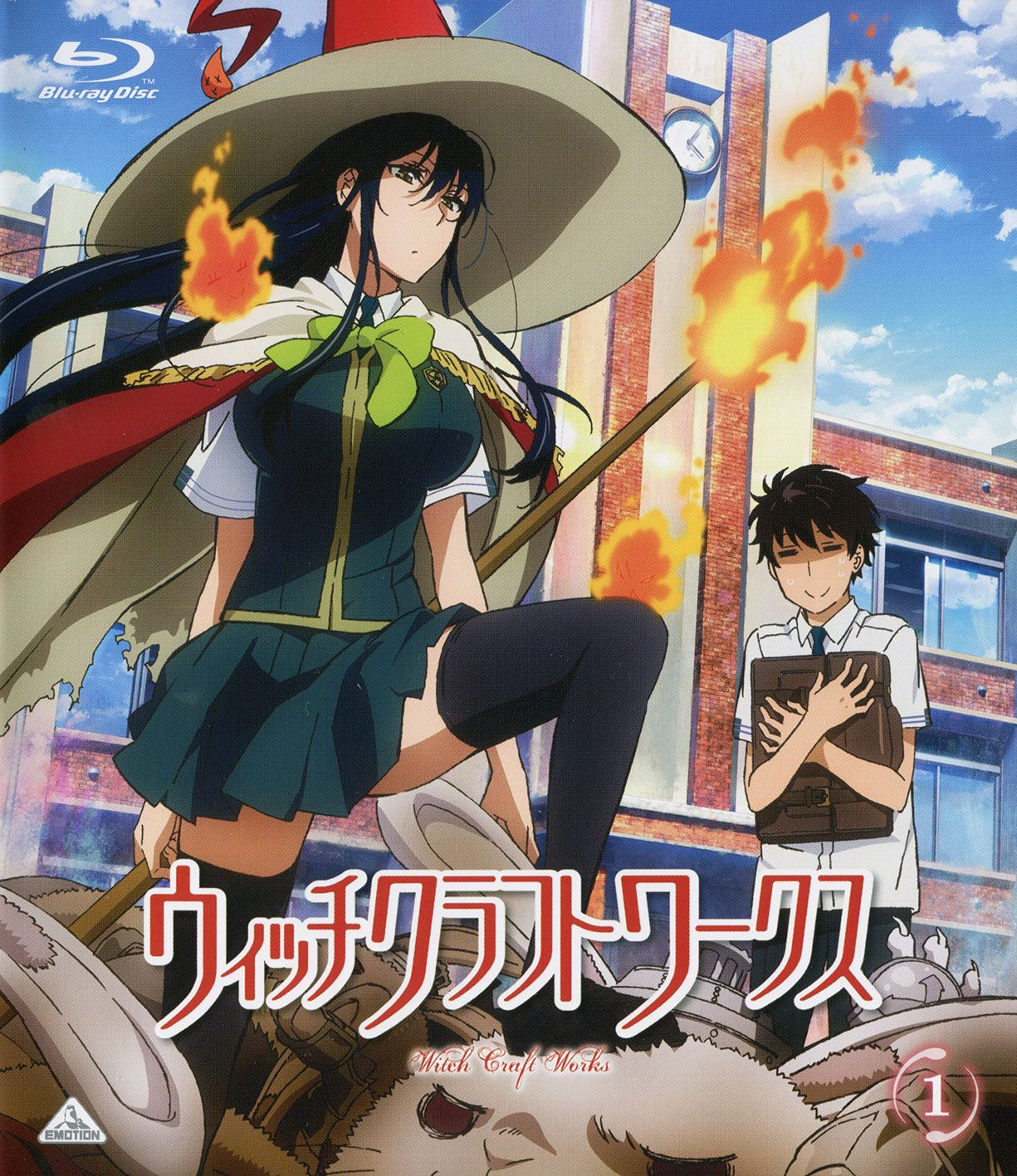 WitchCraftWorks1 Witch craft works, Anime witch, Anime
