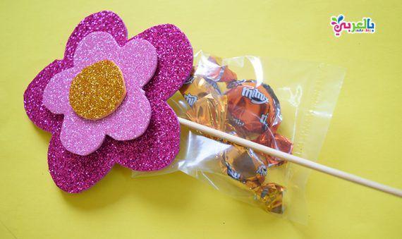 Eid Ul Adha Craft Ideas And Activities For Kids Belarabyapps Eid Ul Adha Crafts Kids Craft Gifts Islamic Kids Craft