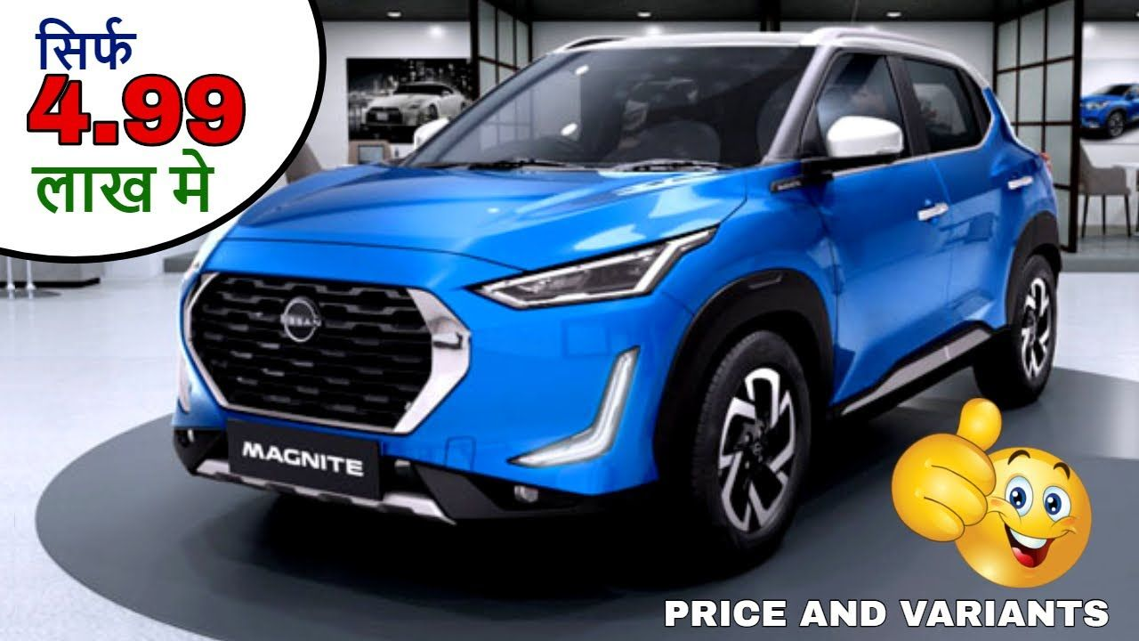 Nissan Magnite Price And Variants Explained Magnite Price In India S Nissan New Nissan Bmw Car
