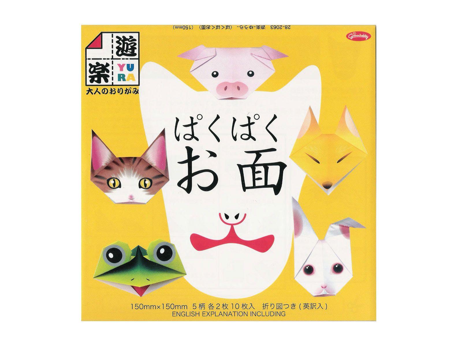 Animal Faces Origami Paper