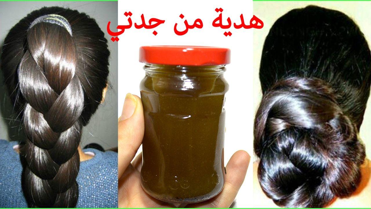 طولي وكثفي شعرك بسرعة والله مجربة ومضمونة من جدتي Youtube Beauty Recipes Hair Hair Care Oils Beauty Recipe