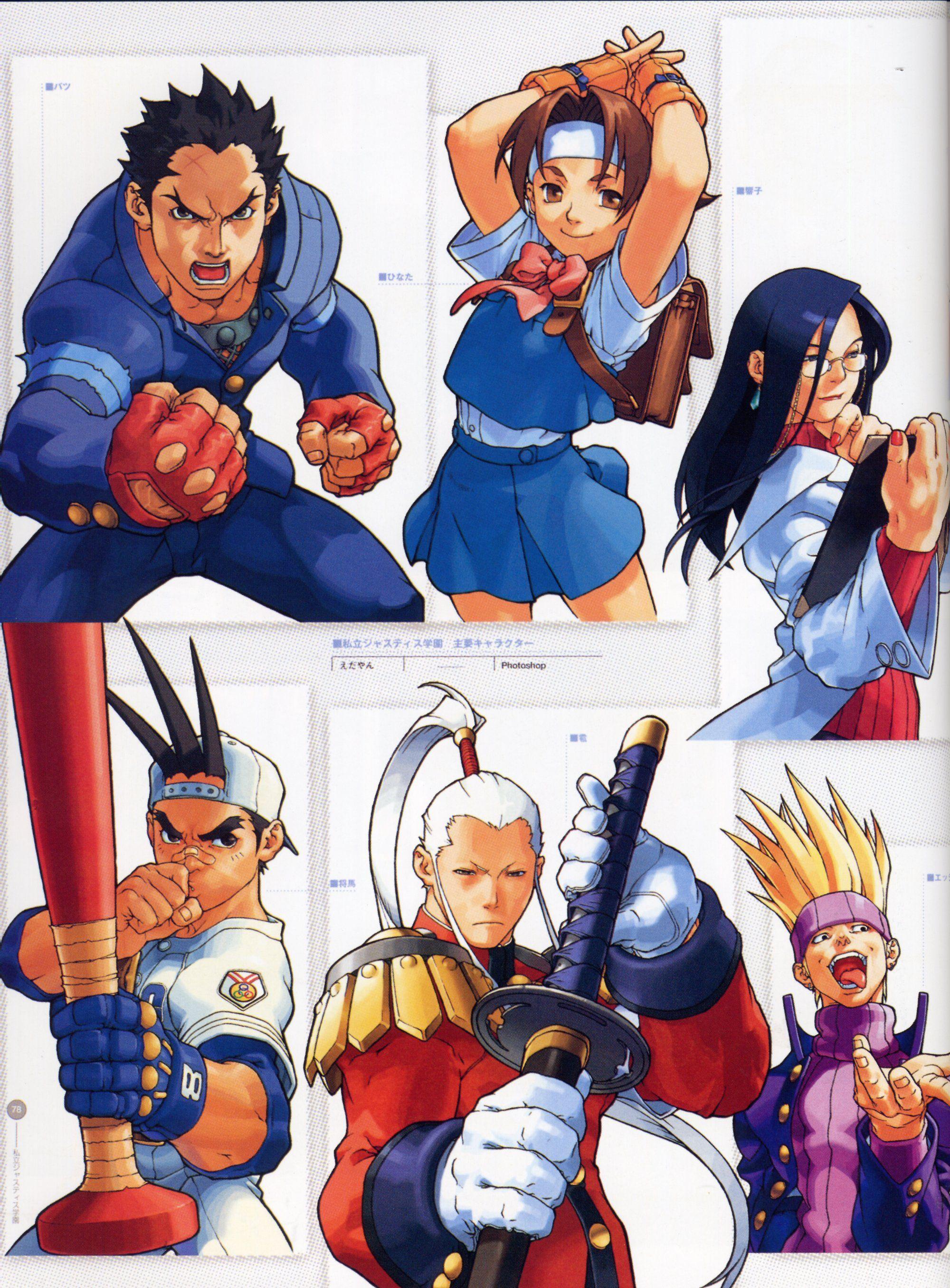 Design Works Comic Art Style Character Design