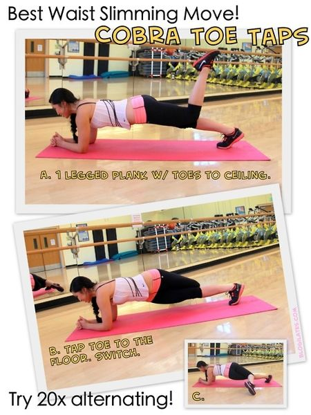 Oh this looks painful... no pain no gain! exercise