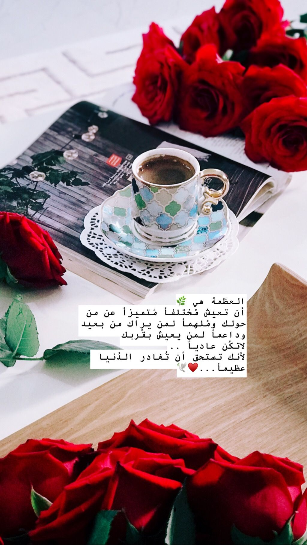 Insta Hind99alsalem Arabic Quotes Arabic Words Snapchat