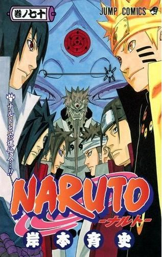 Komik Naruto Chapter 687 Pdf