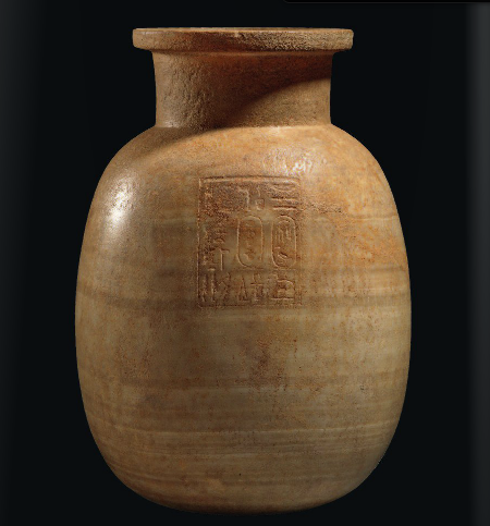 Egyptian Alabaster Vase Inscribed For The Pharoh Amasis Late