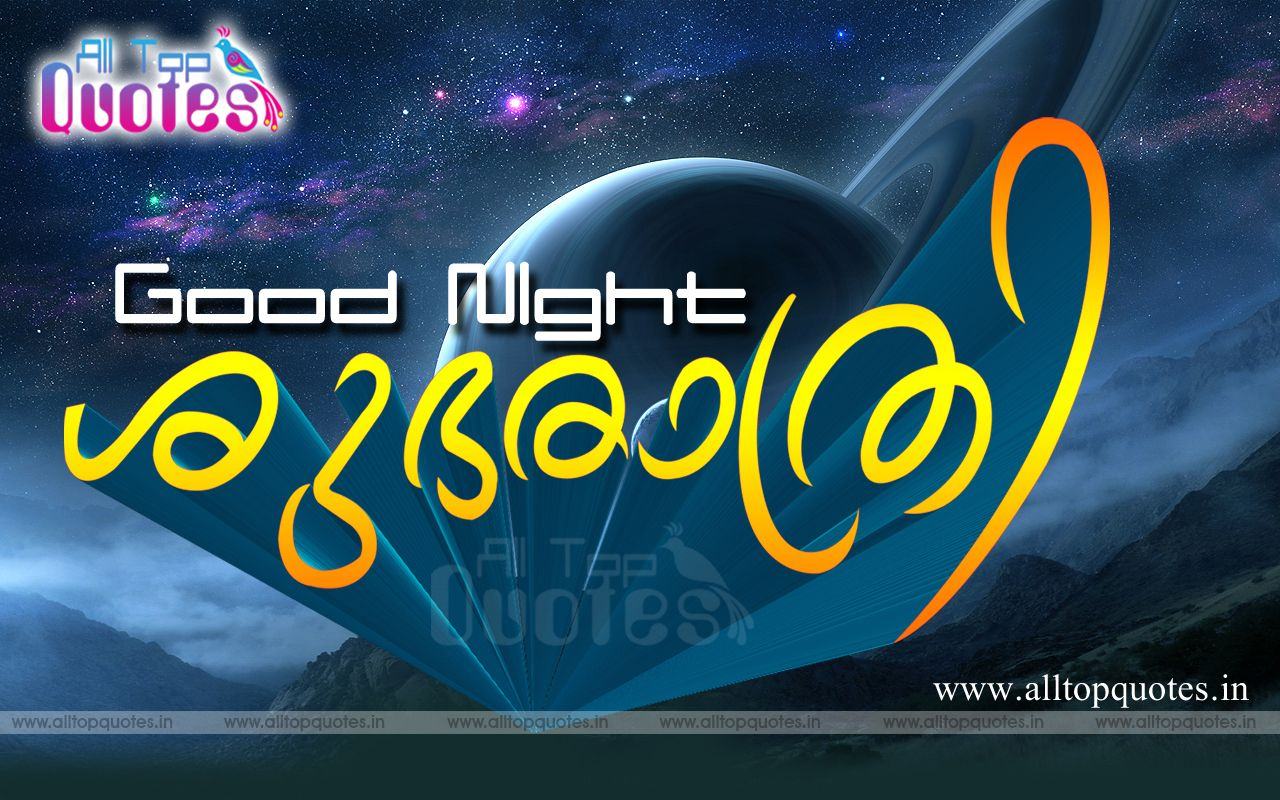 Good Night Malayalam Quotes Wishes Greetings For Facebook Www