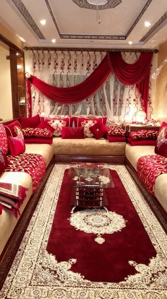 روعة الصالون المغربيتصاميم راقية و مميزة Décoration intérieure