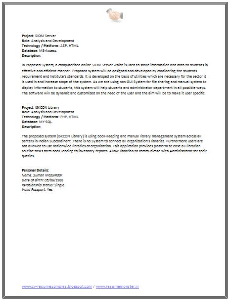 Software Engineer Resume Samples Sample Resume For Software Resume
